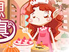 小姫ケーキ店