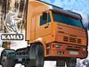 KA瑪斯大貨車